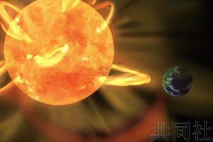 类地行星或遭遇致死性宇宙射线 生存环境严酷