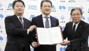 话题:化妆品巨头相继加强国内生产以应对日本产需求高涨