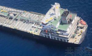 分析:自卫队派至霍尔木兹海峡门槛高 日方或苦于应对