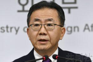 韩方将拒绝就原劳工诉讼问题召开仲裁委员会