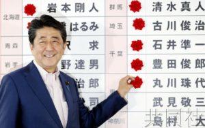 详讯2:日本执政党确保过半数参院改选议席已成定局