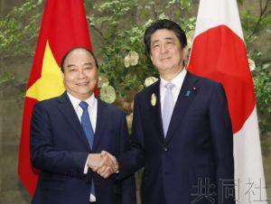 安倍会见越南总理 同意启动装备品转移协定谈判