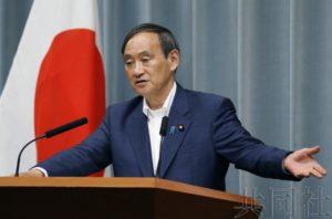 详讯:日政府强调竹岛领土主权 向韩俄两国提出严正抗议