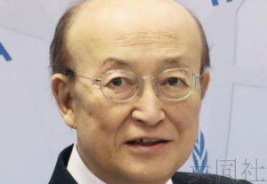 IAEA理事会对总干事天野去世表示哀悼 磋商继任事宜