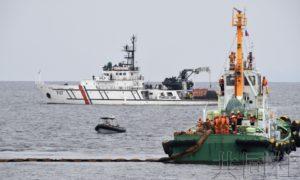 日本在菲律宾近海参与漏油事故应对训练
