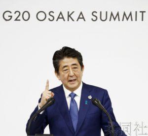 分析:安倍主张G20取得成功 欲借此获取参院选票