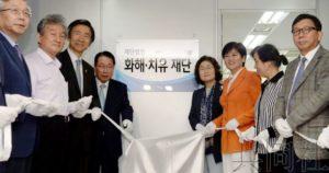 详讯:韩国慰安妇财团正式解散 日方要求履行共识