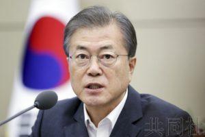详讯:韩总统文在寅要求日本取消出口管制措施