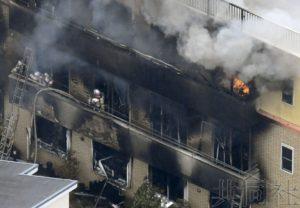 详讯:京都动画工作室火灾死者增至16人