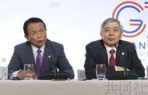 详讯:G7一致认为须对Libra采取最高标准监管