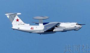 详讯:韩军在竹岛对俄机射击示警 自卫队机紧急升空