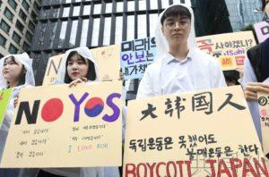 日本出口管制对象将扩大 韩石化及汽车产业或受冲击