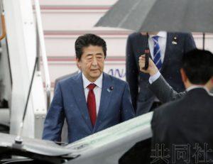 安倍欲借G20会谈成果主导G7和非洲开发会议