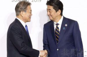 分析:日本加强对韩出口管制意在为参院选举拉票