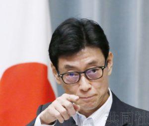 日官房副长官称无法接受韩慰安妇财团解散