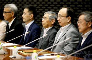 """日本央行行长重申国内经济""""温和扩张"""""""