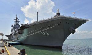 聚焦:日本向南海派遣护卫舰 航行范围顾及中国