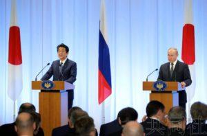 详讯2:日俄首脑同意试行北方四岛共同经济活动