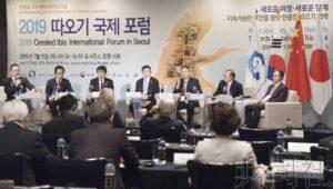 日中韩朱鹮论坛在首尔举行 欲增进地方交流