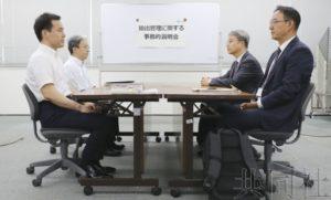 详讯:日本向韩方表示加强出口管制不违反WTO规定