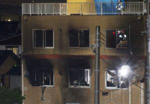 详讯2:京都动画工作室火灾死者增至33人