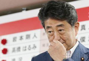 详讯3:日本修宪势力参院议席数跌破三分之二