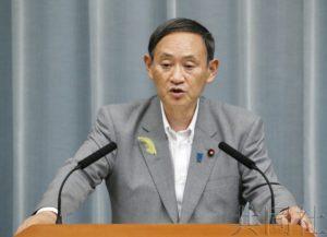 详讯:菅义伟就加强对韩出口管制称劳工问题未有满意答复