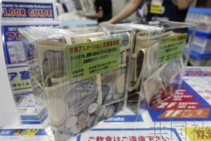 日本国内外对京都动画的援助不断扩大