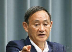 日官房长官称日韩地方政府应继续交流