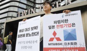 聚焦:日本强调安全加强对韩出口管制 或现半导体危机