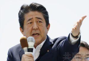 """分析日本经济:""""贸易立国""""因美中对立处于分岔口"""
