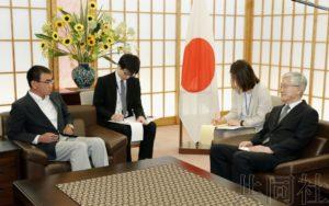 详讯:日外相就劳工问题向韩国大使提出抗议