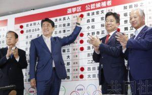 焦点:安倍拟基于参院选举结果向在野党提议讨论修宪