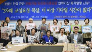安倍劳工问题发言招致韩方反对 两国难有建设性讨论