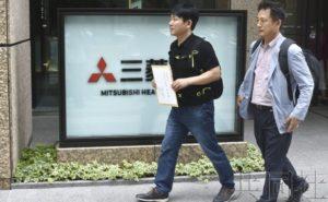 三菱重工拒绝赔偿磋商 韩方或申请变卖扣押资产