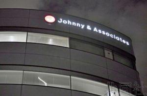 详讯:杰尼斯事务所涉嫌施压阻止前SMAP出镜被警告