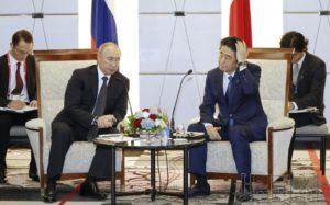 详讯:俄罗斯在日俄谈判中拒绝启动移交两岛磋商