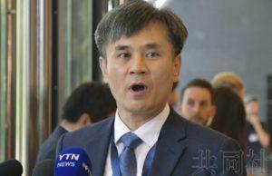 韩国拟在RCEP会上提出日本加强出口管制问题