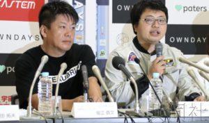 详讯:日本航天创新企业火箭发射失败