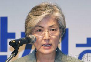 韩外长在性暴力会议上称日韩慰安妇共识不充分