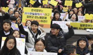 日本对文在寅政府不信任感增强 或扩大对韩出口管制