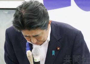 详讯:安倍在秋田县就陆基宙斯盾部署问题致歉