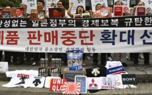 关注:韩国加大对日批评力度 军事合作或受影响