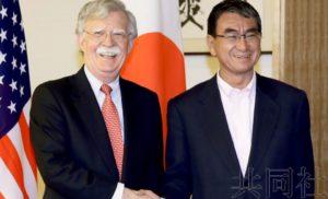 美国总统助理称美方无意居间调停日韩对立