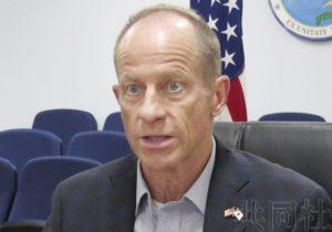 美助理国务卿称日美同盟应对地区局势不断变化