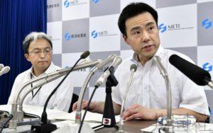 详讯2:日方反驳称韩方未要求取消出口管制措施