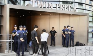 韩国一男子在首尔日本大使馆前自焚身亡