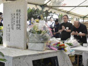 美军冲绳小学坠机事故举行60周年追悼仪式