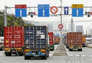聚焦:奥运期间东京港物流堪忧 都政府呼吁采取对策