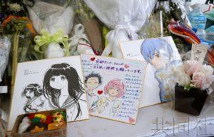 京都动画纵火案过去一周 人们在现场献花悼念